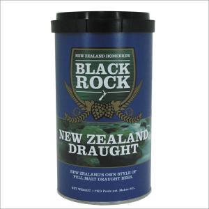 ニュージーランドドラフト