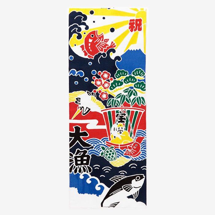 伊勢木綿 手ぬぐい/大漁旗(たいりょうばた)