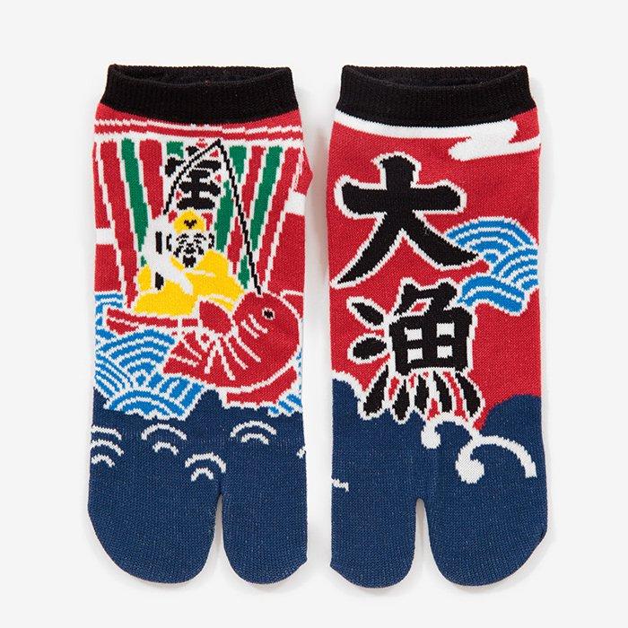 足袋下(踝丈)/大漁旗(たいりょうばた) 【男・女性用】