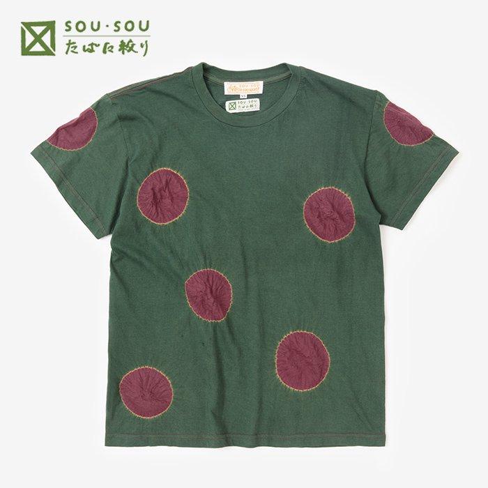 たばた絞り 半袖Tシャツ/水玉大 常磐色×柘榴色(ときわいろ×ざくろいろ)