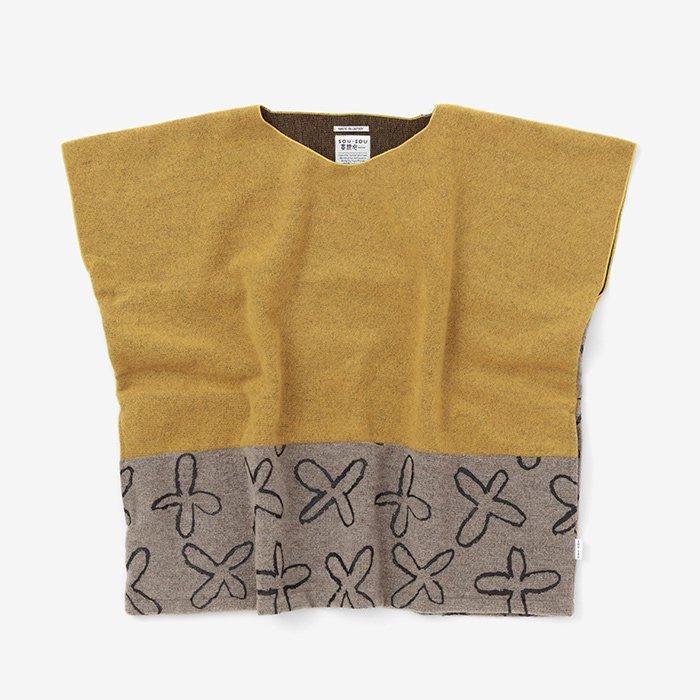羅紗 四角衣 組(らしゃ しかくい くみ)/黄金色(こがねいろ)×すずしろ 杢茶鼠(もくちゃねず)