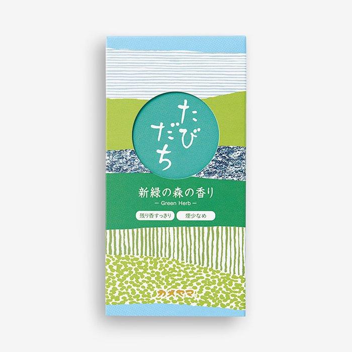 たびだち/新緑の森の香り −Green Herb−