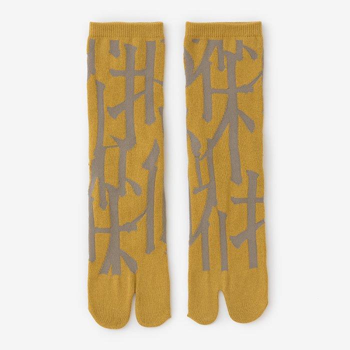 足袋下(普通丈)/律(りつ) 【男・女性用】
