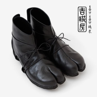 SOU・SOU傾衣×吉靴房 五枚丈(ごまいたけ)/濡羽色(ぬればいろ) 【※お届けに約3.5〜4ヶ月】