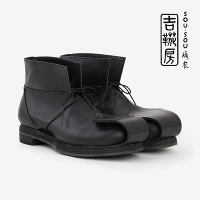 SOU・SOU傾衣×吉靴房 深御沓(ふかおくつ)/濡羽色(ぬればいろ) 【※お届けに約3.5〜4ヶ月】