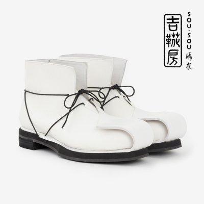 SOU・SOU傾衣×吉靴房 深御沓(ふかおくつ)/胡粉色(ごふんいろ) 【※お届けに約3.5〜4ヶ月】