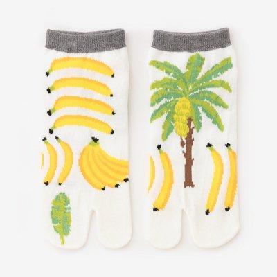 足袋下(踝丈)/バナナ 【男・女性用】