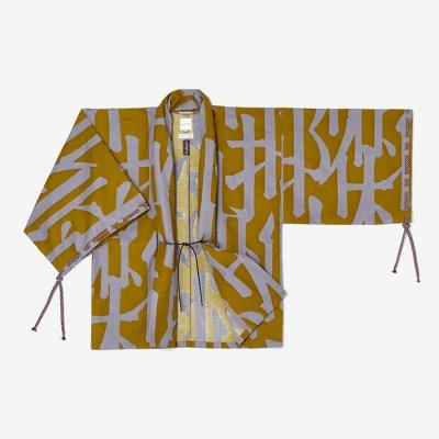 畝織(うねおり)宮中袖 短衣 単/律(りつ)