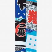 【40%OFF】B反生地セール(伊勢木綿 手ぬぐい)/半纏(はんてん)<img class='new_mark_img2' src='https://img.shop-pro.jp/img/new/icons16.gif' style='border:none;display:inline;margin:0px;padding:0px;width:auto;' />