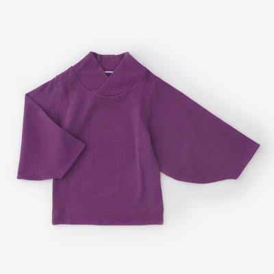 蜂巣編接結(はちすあみせっけつ) 薙(なぎ)ジバン しらいき/濃紫(こきむらさき)