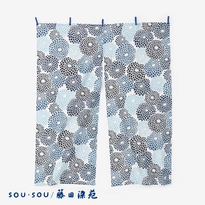 SOU・SOU×藤田染苑 藍捺染 手ぬぐいのれん2巾/菊づくし