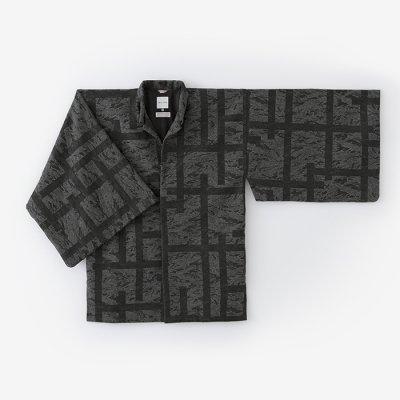 ジャカール 漢草衣 袷(かんそうい あわせ)/桟 消炭靄(さん けしずみもや)