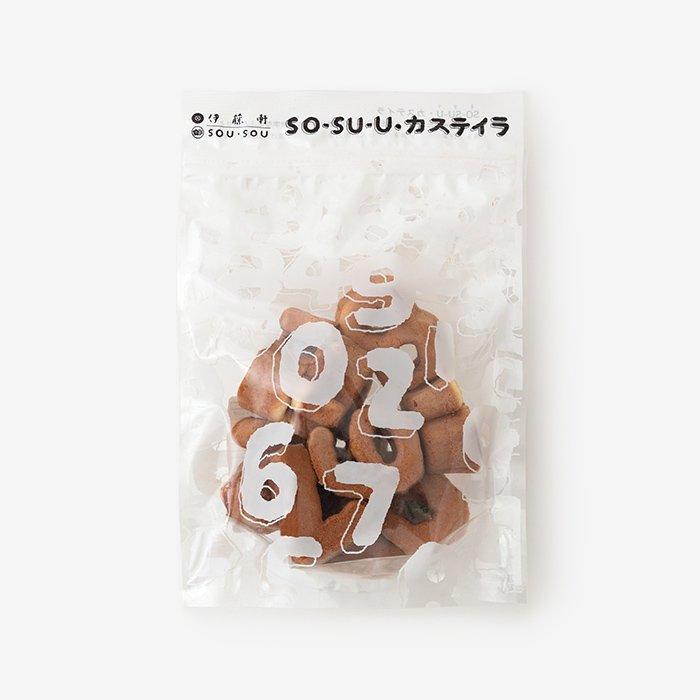 伊藤軒×SOU・SOU/SO-SU-U カステイラ