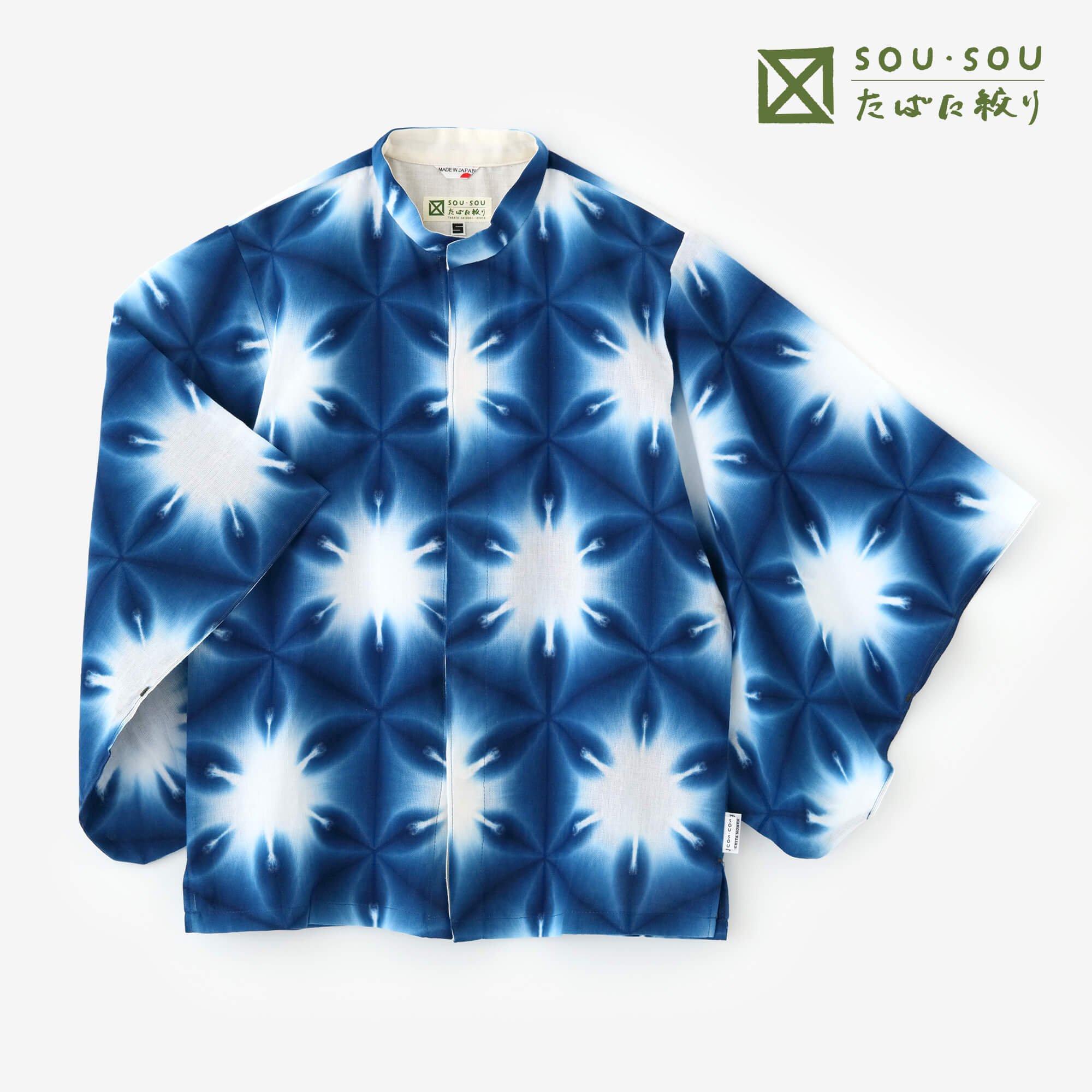 たばた絞り 知多木綿 文 草衣 上(そうい うえ)/雪花 瑠璃紺(せっか るりこん)