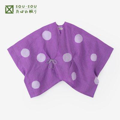たばた絞り 麻 きさらぎ 短丈/水玉大 若紫×白梅色(わかむらさき×しらうめいろ)
