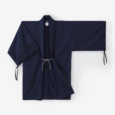 麻混 宮中袖 間 単(きゅうちゅうそで けん ひとえ)/濃紺(のうこん)