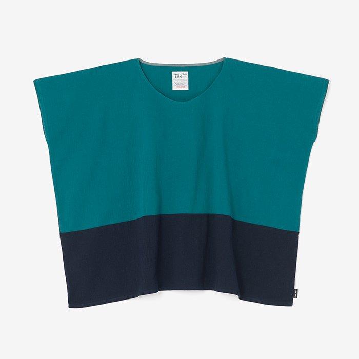 高島縮 四角衣 組/海緑色×留紺(かいりょくしょく×とめこん)