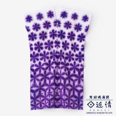 近清絞り 知多木綿 文 長方形衣/変わり雪花 濃紫(こきむらさき)