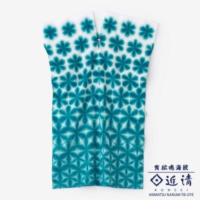 近清絞り 知多木綿 文 長方形衣/変わり雪花 海緑色(かいりょくしょく)