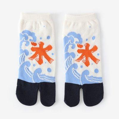 【★理由あり】足袋下(踝丈)/かき氷 鳥の子色×鉄紺 【25-28cm】