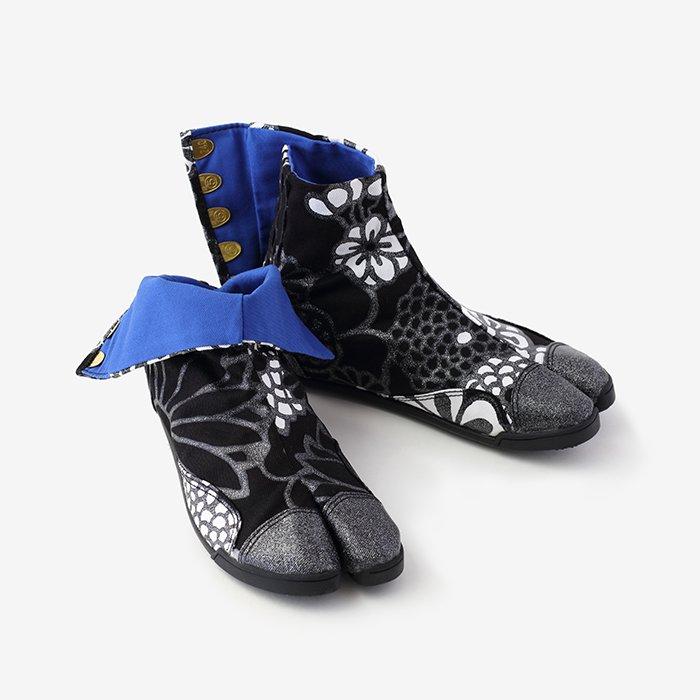 股付5枚足袋/金襴緞子 夜色(きんらんどんす やしき)2