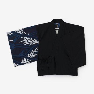 モスリン 角袖風靡 片身替わり/濡羽色×流水紋に芦(ぬればいろ×りゅうすいもんにあし)