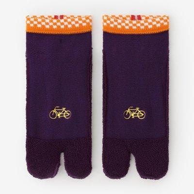 クッションパイル足袋下(踝丈)/チャリンチャリン 茄子紺(なすこん)