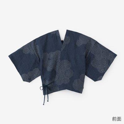 麻 懐裡(あさ かいり)/雲間に菊 濃紺(くもまにきく のうこん)