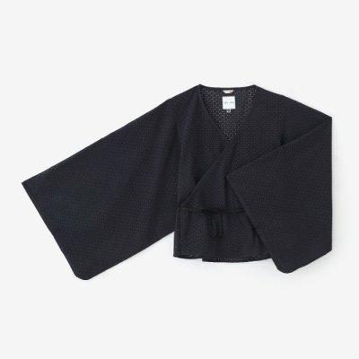 透かし 菱小紋刺繍 小袖寛衣/深紺(しんこん)