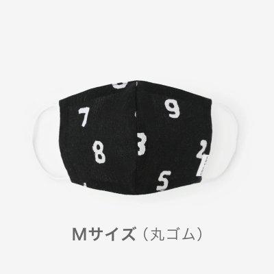 ◎高島縮 テキスタイルマスク(Mサイズ)/SO-SU-U 濡羽色(ぬればいろ)