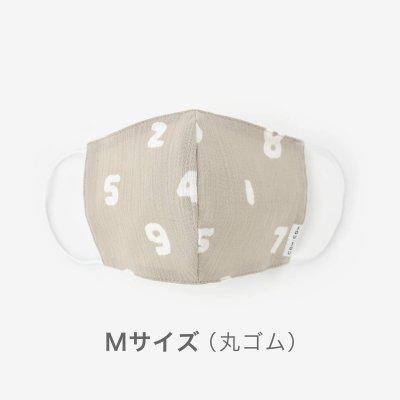 ◎高島縮 テキスタイルマスク(Mサイズ)/SO-SU-U 白茶鼠(しらちゃねず)