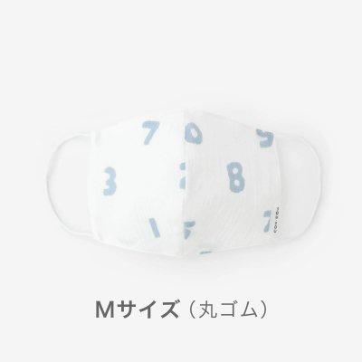 ◎高島縮 テキスタイルマスク(Mサイズ)/SO-SU-U つくも×浅縹(あさはなだ)