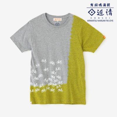 近清絞り 染め分け半袖Tシャツ/チャリンチャリン 杢灰×黄金色(もくはい×こがねいろ)