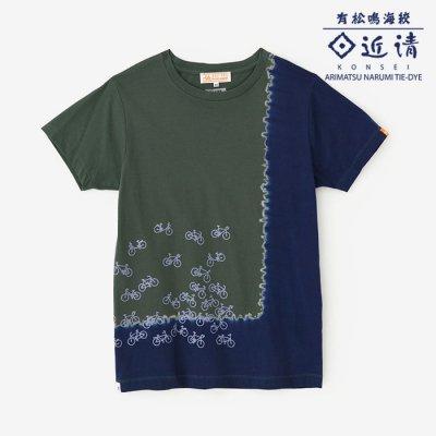 近清絞り 染め分け半袖Tシャツ/チャリンチャリン 柚葉色×濃紺(ゆずはいろ×のうこん)