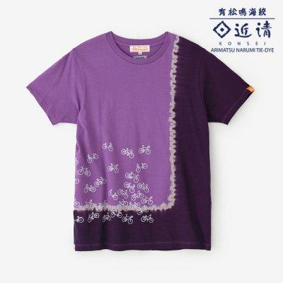 近清絞り 染め分け半袖Tシャツ/チャリンチャリン 濃紫×滅紫(こきむらさき×けしむらさき)