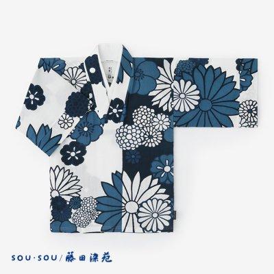 高島縮 藍捺染 半衿風靡/金襴緞子(きんらんどんす)