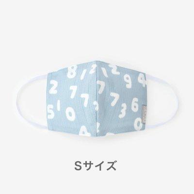 【予約】高島縮 テキスタイルマスク(Sサイズ)/SO-SU-U昆 浅縹(あさはなだ)(※8月末発送予定)