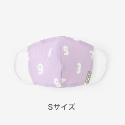 【予約】高島縮 テキスタイルマスク(Sサイズ)/SO-SU-U 淡桃色(うすももいろ)(※8月末発送予定)