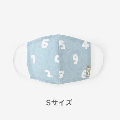 【予約】高島縮 テキスタイルマスク(Sサイズ)/SO-SU-U 浅縹(あさはなだ)(※8月末発送予定)