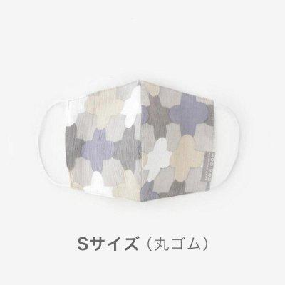 ◎高島縮 テキスタイルマスク(Sサイズ)/縄梯子(なわばしご)