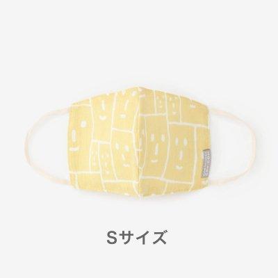 【予約】高島縮 テキスタイルマスク(Sサイズ)/笑顔(えがお)(※8月末発送予定)