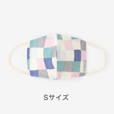 【予約】高島縮 テキスタイルマスク(Sサイズ)/日々(ひび)(※8月末発送予定)