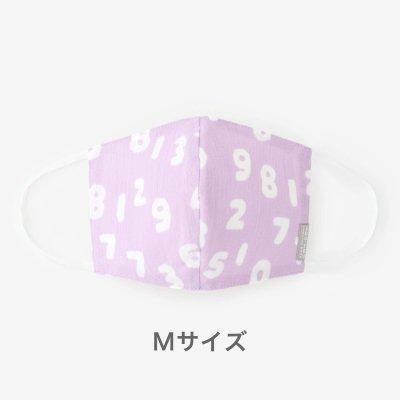 ◎高島縮 テキスタイルマスク(Mサイズ)/SO-SU-U昆(こん) 淡桃色(うすももいろ)