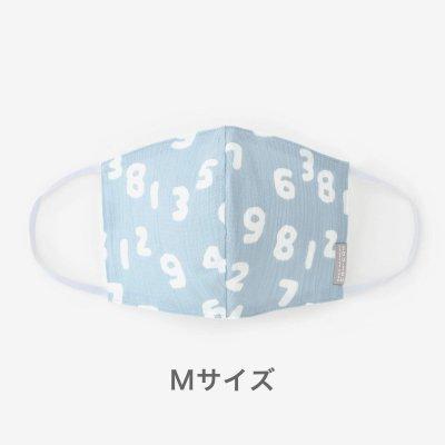 ◎高島縮 テキスタイルマスク(Mサイズ)/SO-SU-U昆(こん) 浅縹(あさはなだ)