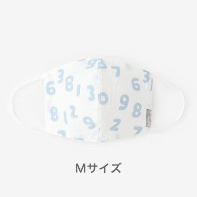 【予約】高島縮 テキスタイルマスク(Mサイズ)/SO-SU-U昆 つくも×浅縹(あさはなだ)(※8月末発送予定)