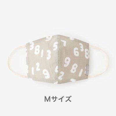 ◎高島縮 テキスタイルマスク(Mサイズ)/SO-SU-U昆(こん) 白茶鼠(しらちゃねず)
