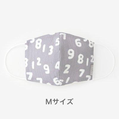 【予約】高島縮 テキスタイルマスク(Mサイズ)/SO-SU-U昆 薄墨色(うすずみいろ)(※8月末発送予定)