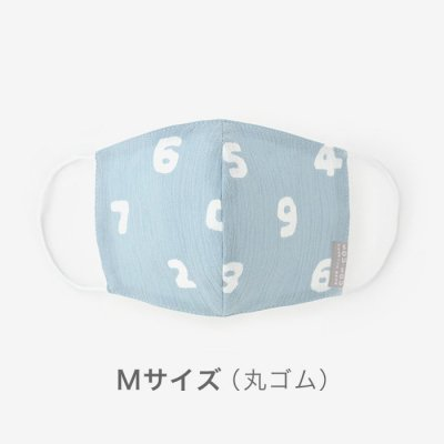 【予約】高島縮 テキスタイルマスク(Mサイズ)/SO-SU-U 浅縹(あさはなだ)(※8月末発送予定)