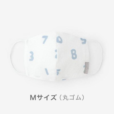 【予約】高島縮 テキスタイルマスク(Mサイズ)/SO-SU-U つくも×浅縹(あさはなだ)(※8月末発送予定)
