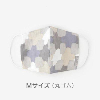 ◎高島縮 テキスタイルマスク(Mサイズ)/縄梯子(なわばしご)